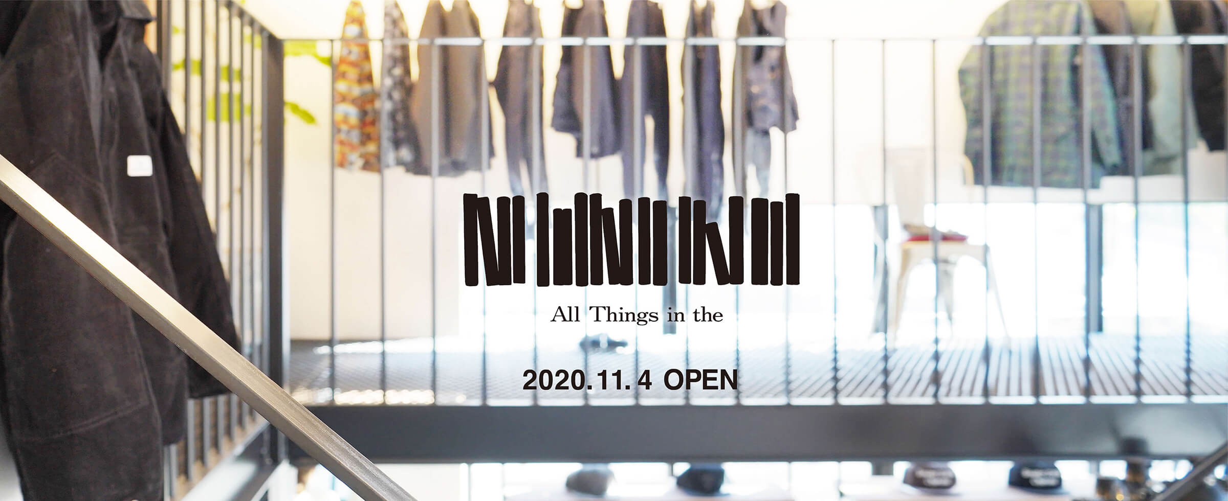 All Things in the 2020.11.4 OPEN