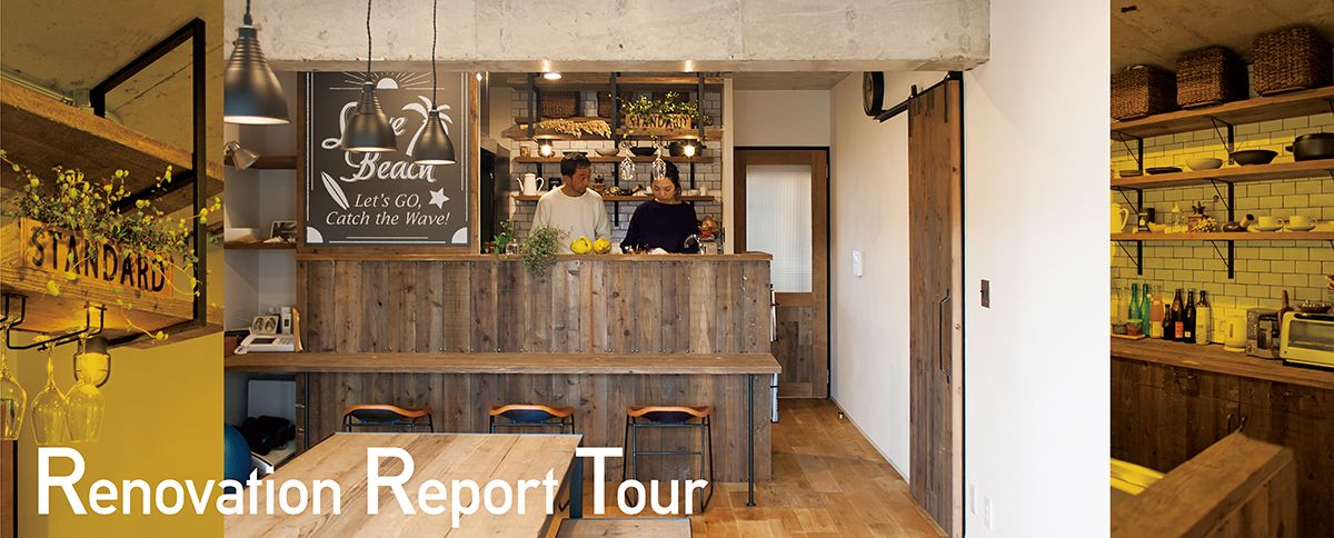 Renovation Report Tour