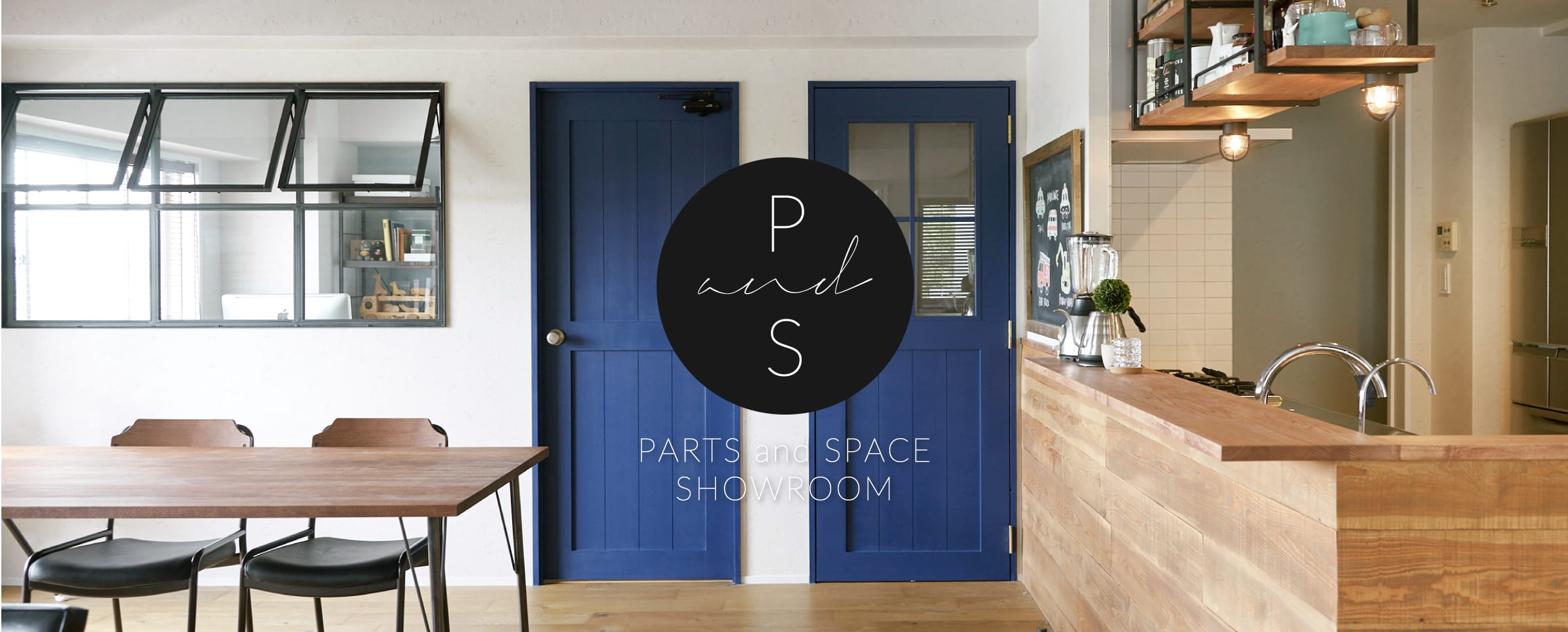PARTS and SPACE SHOWROOM