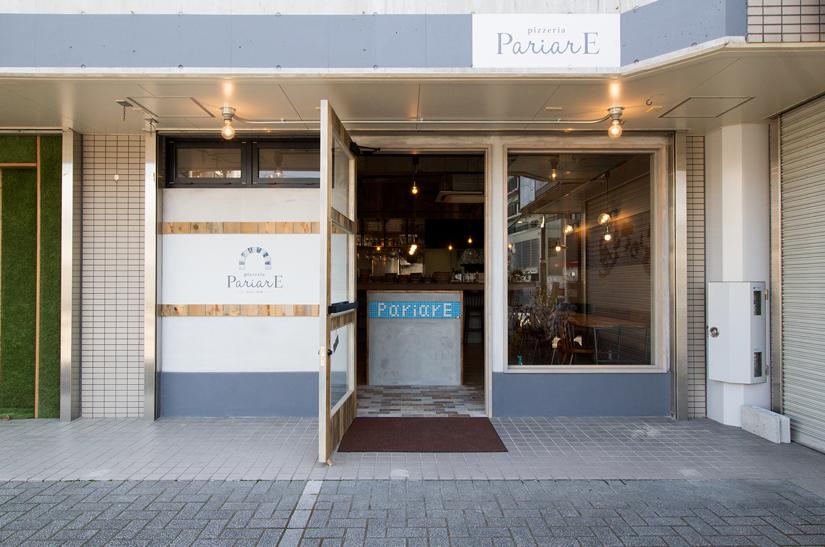 pizzeria PariarE/ピッツェリア