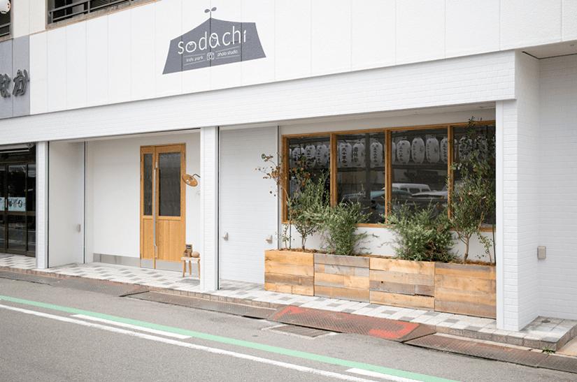 sodachi/キッズスペース&フォトスタジオ