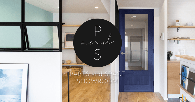 Parts & Space Showroom