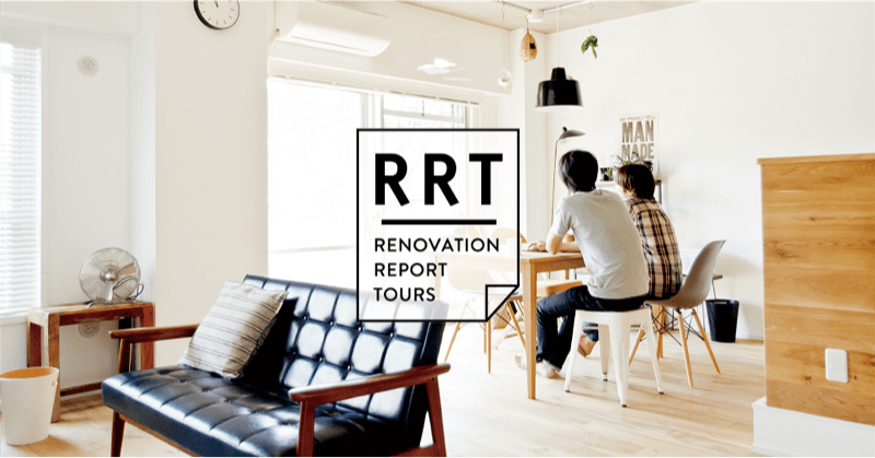 Renovation Report Tours