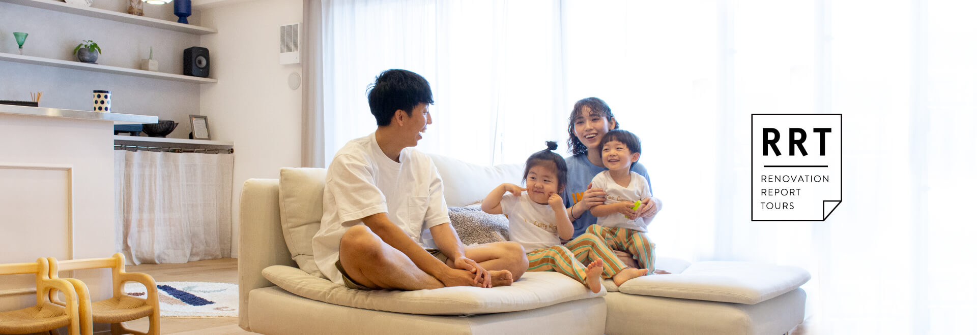 子どもの成長と家族の笑顔が見渡せる空間