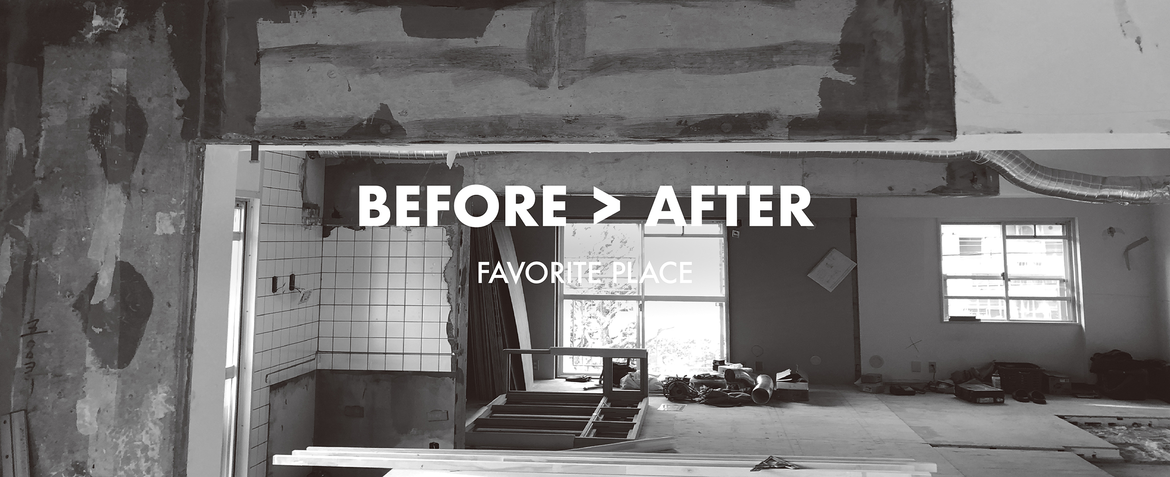 Before > After